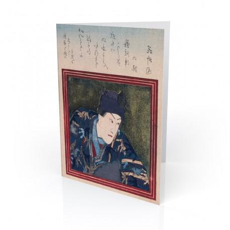 """Danjuro #8"" Greeting Card, with Japanese Wood Block Prints Artwork"