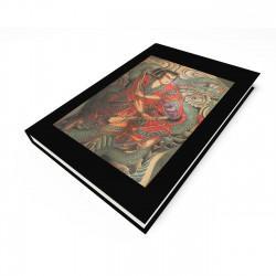 """Homage to Hori Yoshi II"" Blank Journal"